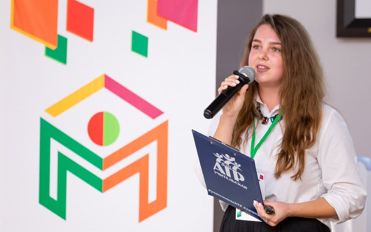 Объявлен краевой конкурс профмастерства специалистов сферы молодежной политики