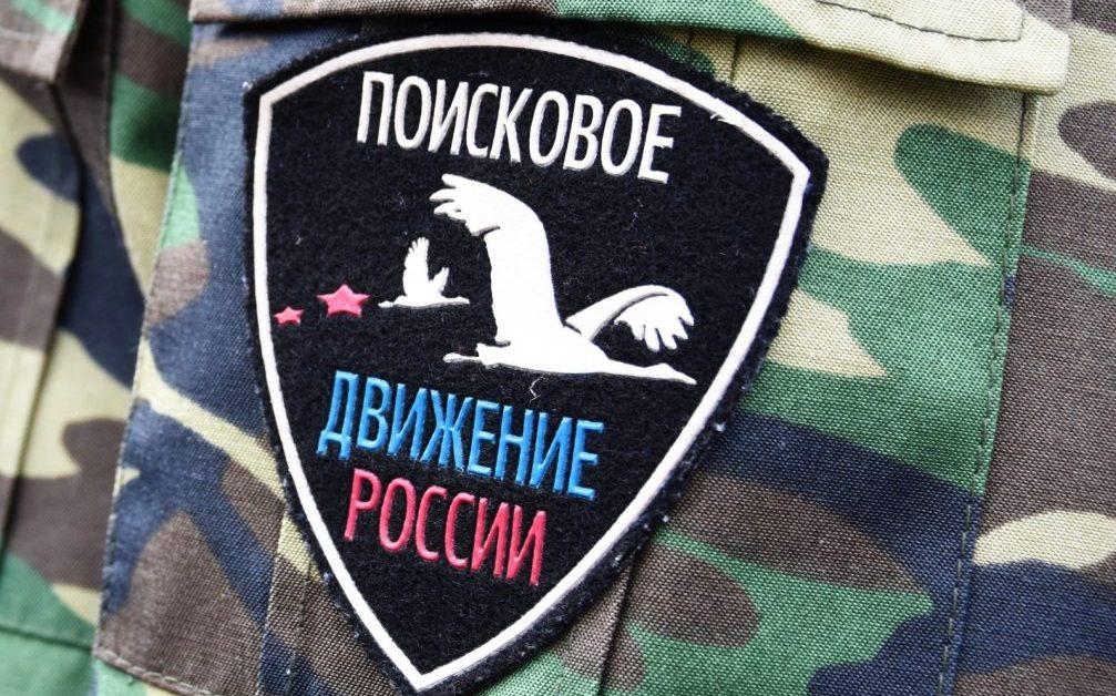 В Алтайском крае ищут родственников красноармейца Андрея Плотникова, погибшего в годы Великой Отечественной войны