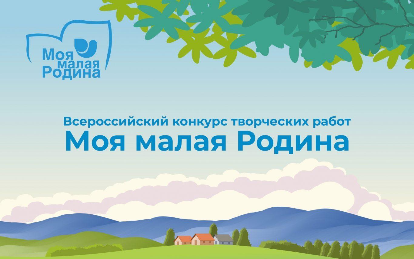 Алтайской молодежи предлагают поделиться историей малой родины