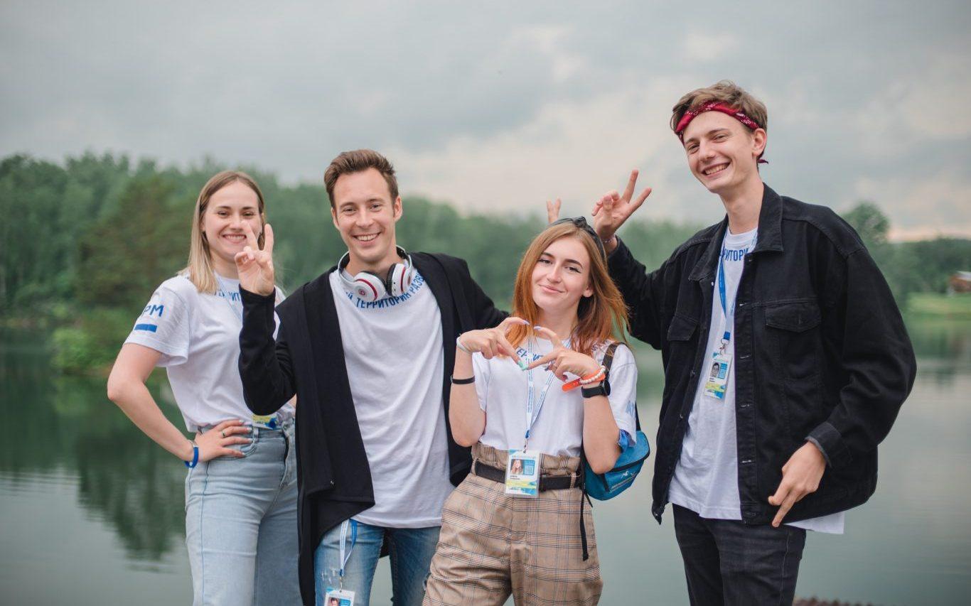 В Алтайском крае принят закон о молодежной политике