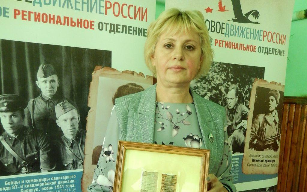 Поисковики передали солдатский медальон родным красноармейца Фёдора Гилёва, погибшего в годы Великой Отечественной войны