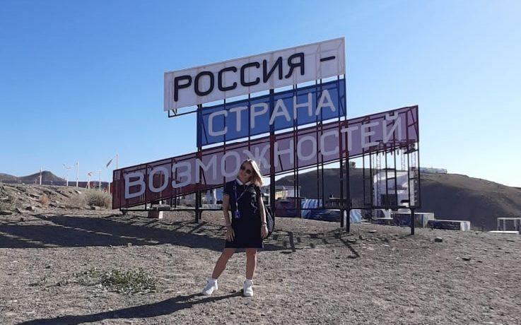 Представительница Алтайского края рассказала об участии в фестивале «Таврида. АРТ»