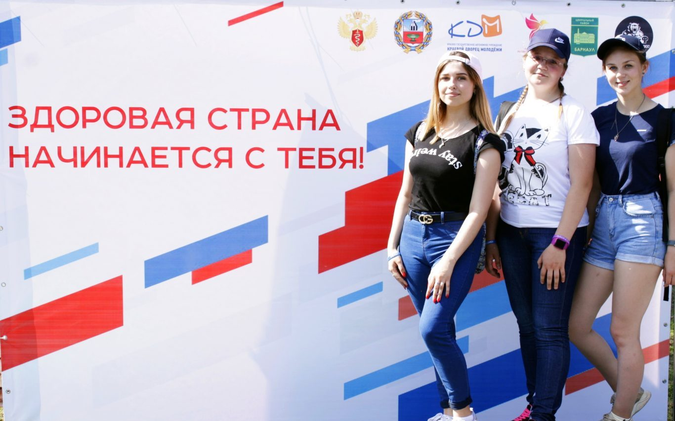 «Найти дилера»: в Алтайском крае проведут антинаркотическую игру