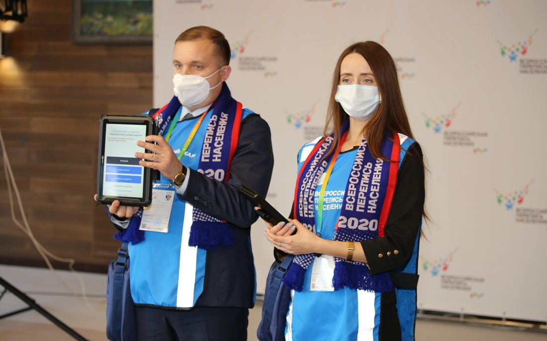 Продлен срок регистрации волонтеров Всероссийской переписи населения-2020