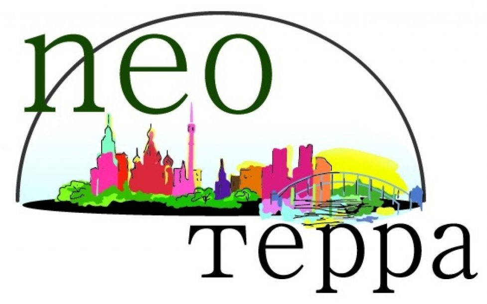 Объявлен VIII Всероссийский конкурс креативных проектов и идей по развитию социальной инфраструктуры «НЕОТЕРРА»