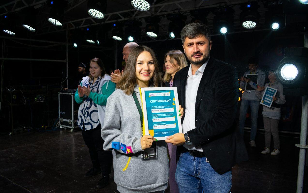 «Большие возможности малой родины»: проект Алтайского края получит федеральную поддержку