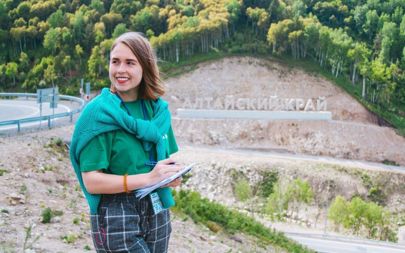 Алтайская молодежь сможет рассказать о своем регионе в видеооткрытках