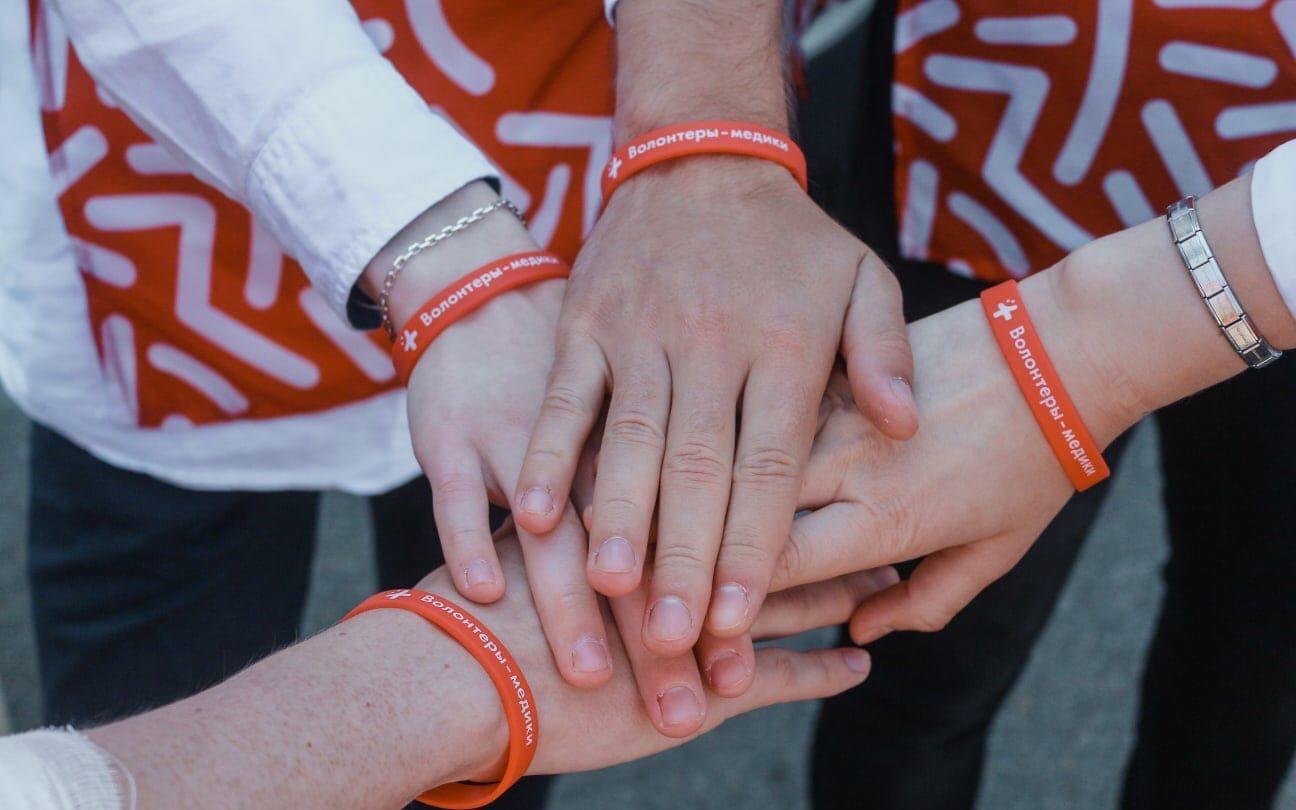 В Барнауле объявили конкурс волонтерских отрядов «Прояви заботу!»