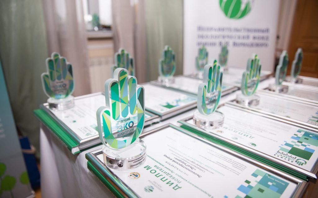 Алтайских добровольцев приглашают к участию во всероссийском конкурсе «Лучший эковолонтерский отряд»