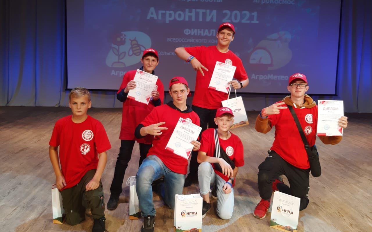 Алтайские школьники вошли в тройку призеров Всероссийского конкурса «АгроНТИ»