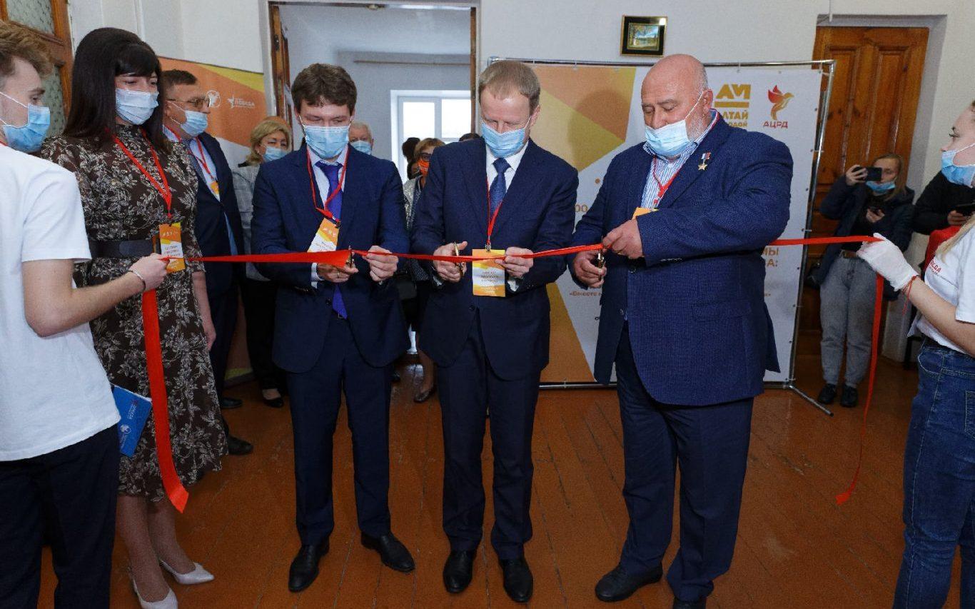 В Алтайском крае появился первый муниципальный центр поддержки добровольчества