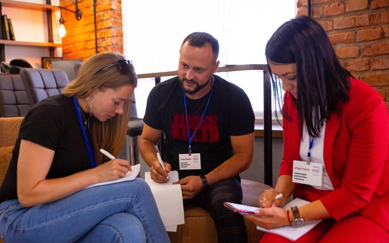 Стартовала регистрация участников Всероссийской программы по развитию молодежного предпринимательства