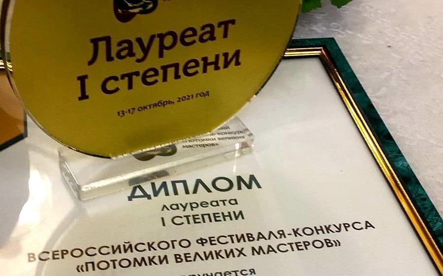 Алтайские студенты – победители и призеры всероссийского фестиваля-конкурса «Потомки великих мастеров»