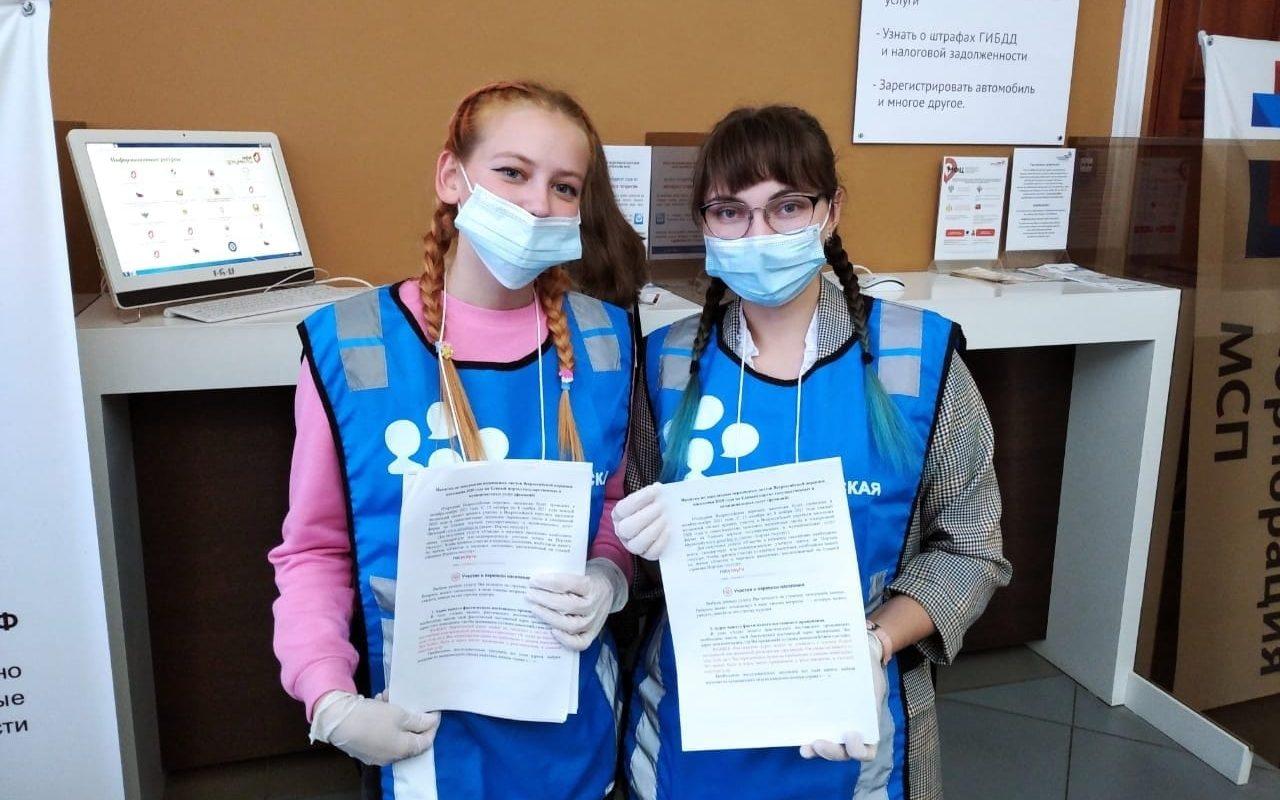 Алтайские волонтеры переписи поделились впечатлениями о первых рабочих днях