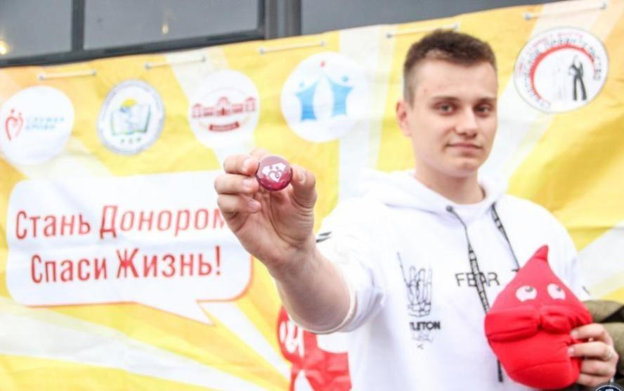 В краевой столице стартовала акция «Стань донором. Спаси жизнь!»